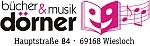 Doerner_Logo_1 Kopie