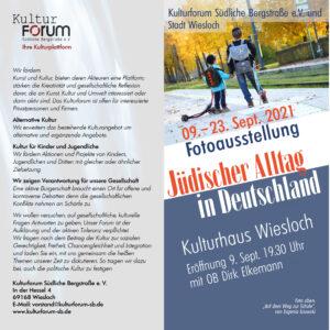 Ausstellung Jüdischer Alltag in Deutschland @ Kulturhaus Wiesloch | Wiesloch | Baden-Württemberg | Deutschland